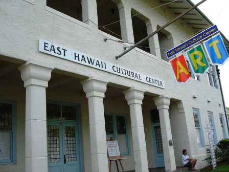 East Hawaii Culture Center in Hilo
