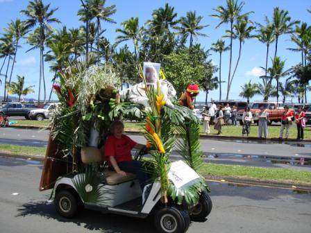 Merrie Monarch Parade zoo float Hilo 2008