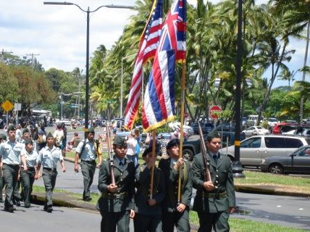 Merrie Monarch Parade Army reserve Hilo 2008