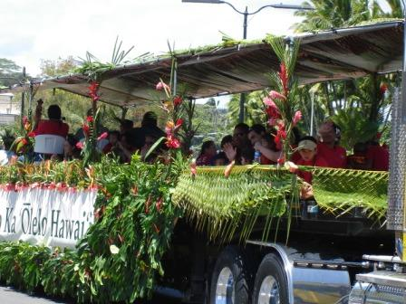 Merrie Monarch Parade float Hilo 2008