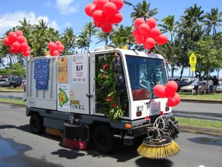 Merrie Monarch Parade street cleaner Hilo 2008