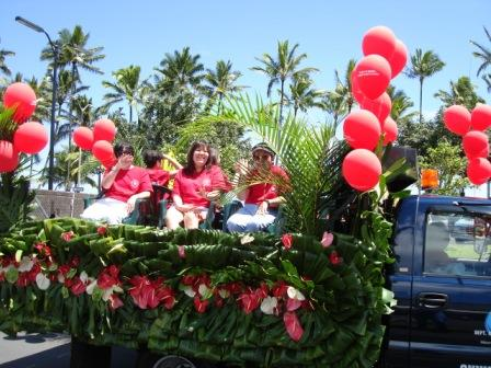 Merrie Monarch Parade county workers Hilo 2008