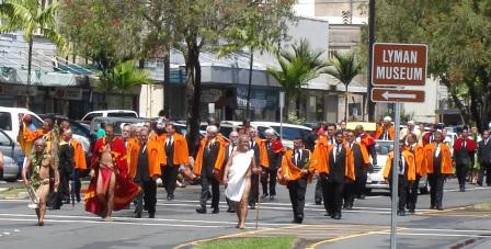 Merrie Monarch Parade in Hilo 2008