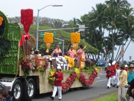 Merrie Monarch parade