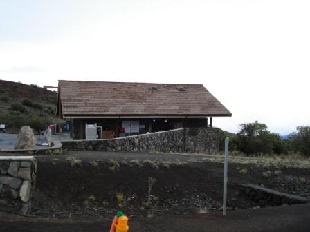 Mauna Kea Visitor Center