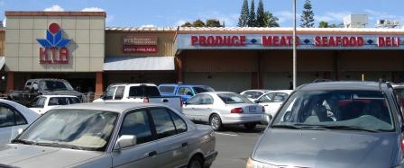 KTA Grocery store in Hilo